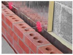 Building insulation layer