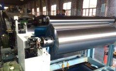 Factory equipment 2