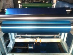 Factory equipment 1